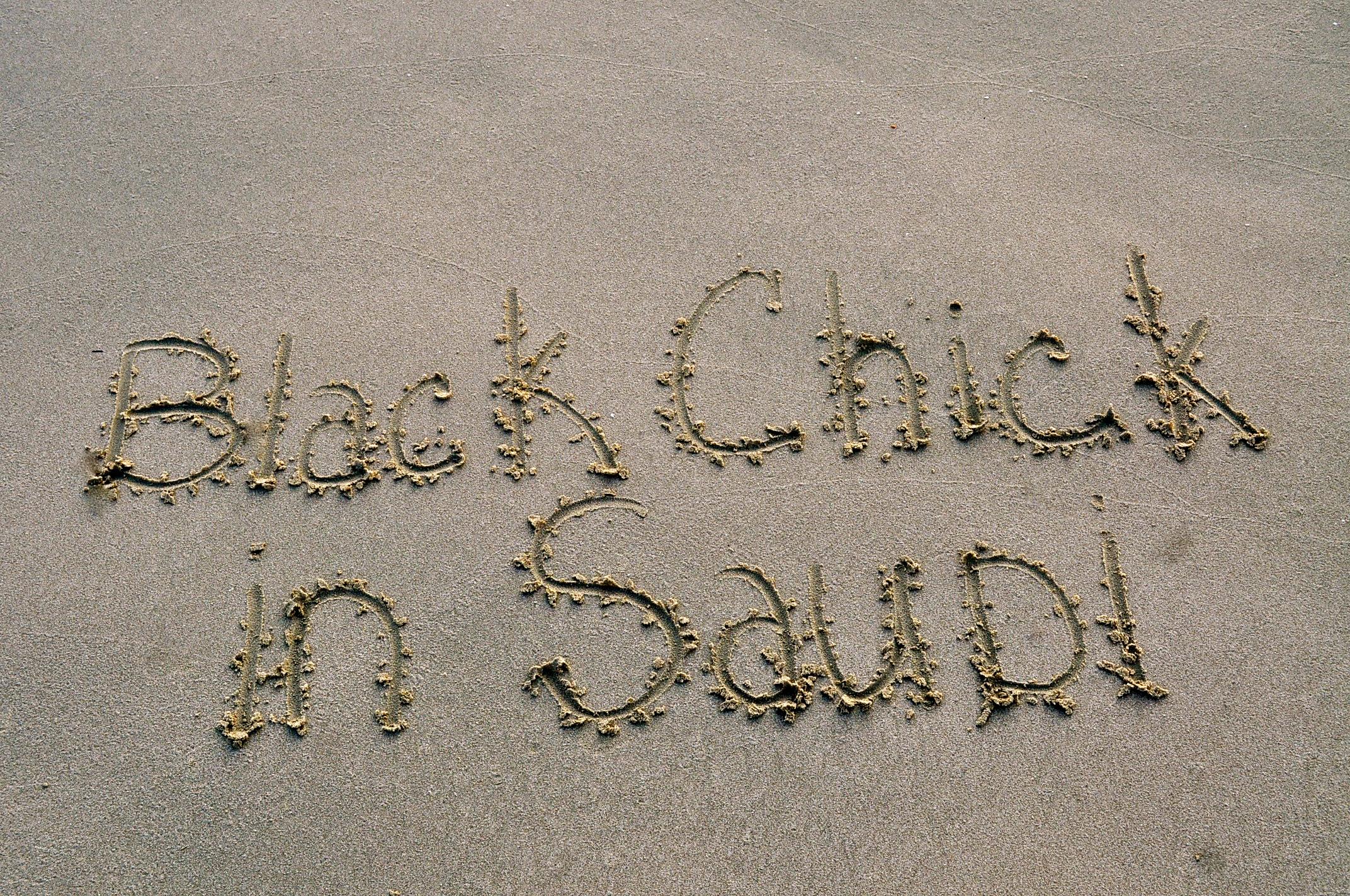 Video:  Black Chick in Saudi:  My Abaya